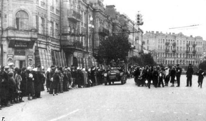 Киев в годы немецкой оккупации
